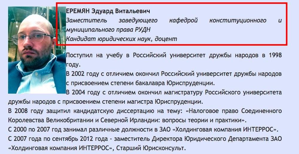 https://st.navalny.com/media/cache/8e/e1/8ee12a6a11dbba2d8906a487782b80e7.jpg
