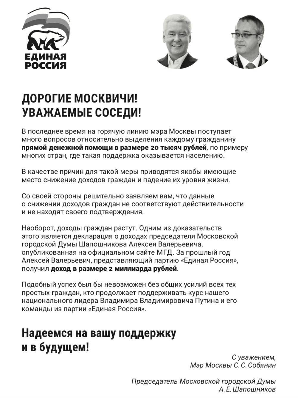 https://st.navalny.com/media/cache/91/3f/913f49d8b6a457bbf1eb3581b5e74afa.jpg