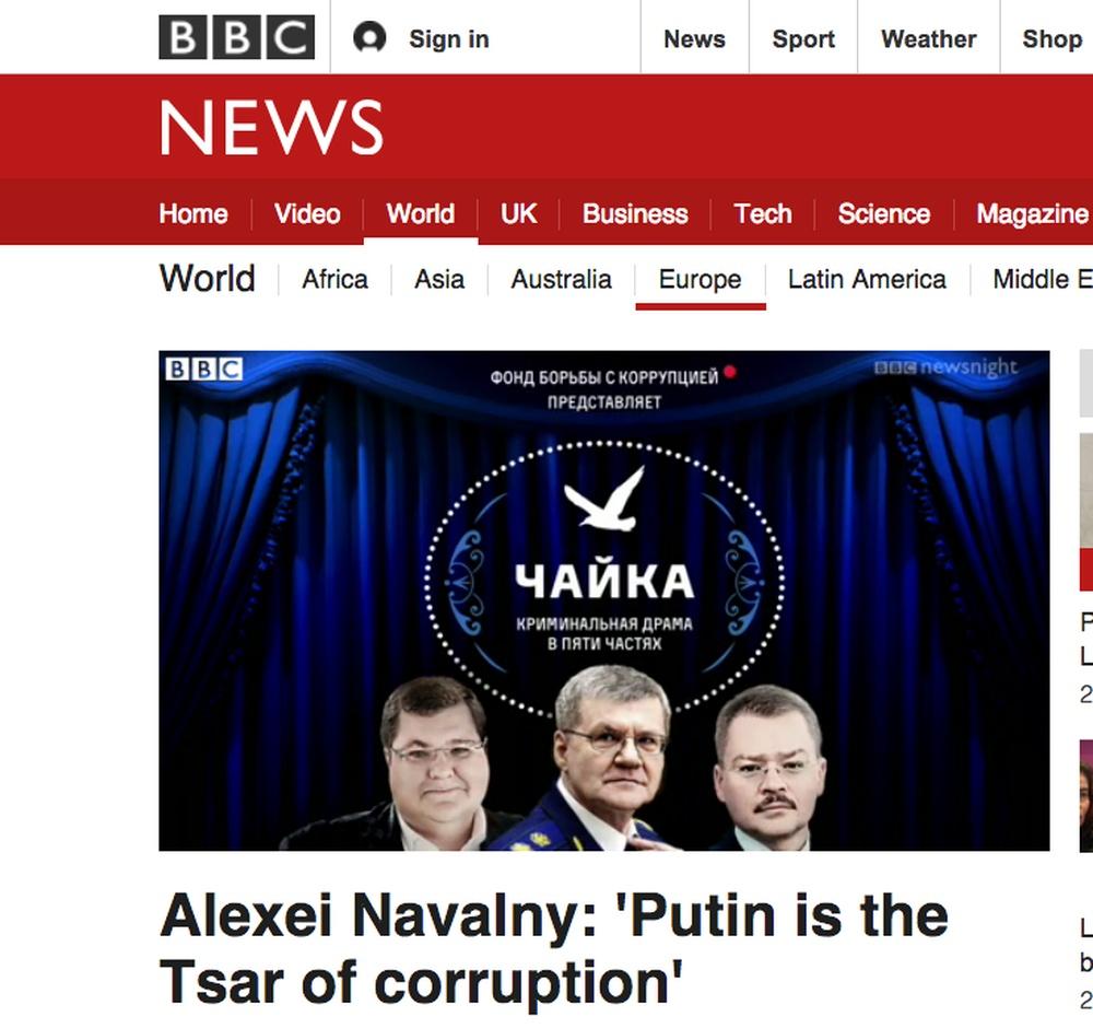 Чайка на BBC