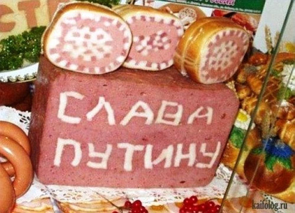 Прикольные картинки с колбасами