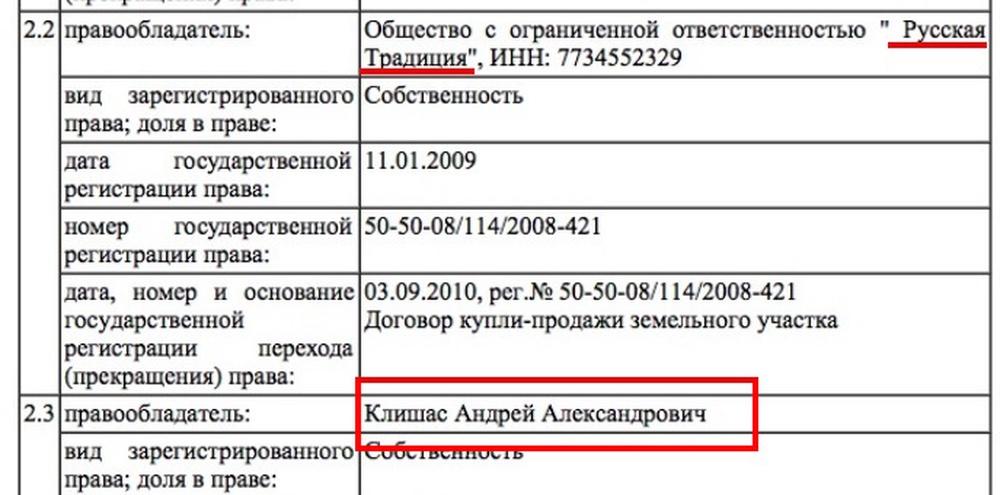 https://st.navalny.com/media/cache/a0/99/a0999774c83095d29b9b3f2e15691596.jpg