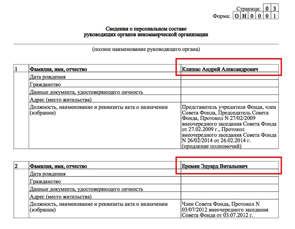 https://st.navalny.com/media/cache/a6/50/a6506522428a0a2fe1b3889d28b76749.jpg
