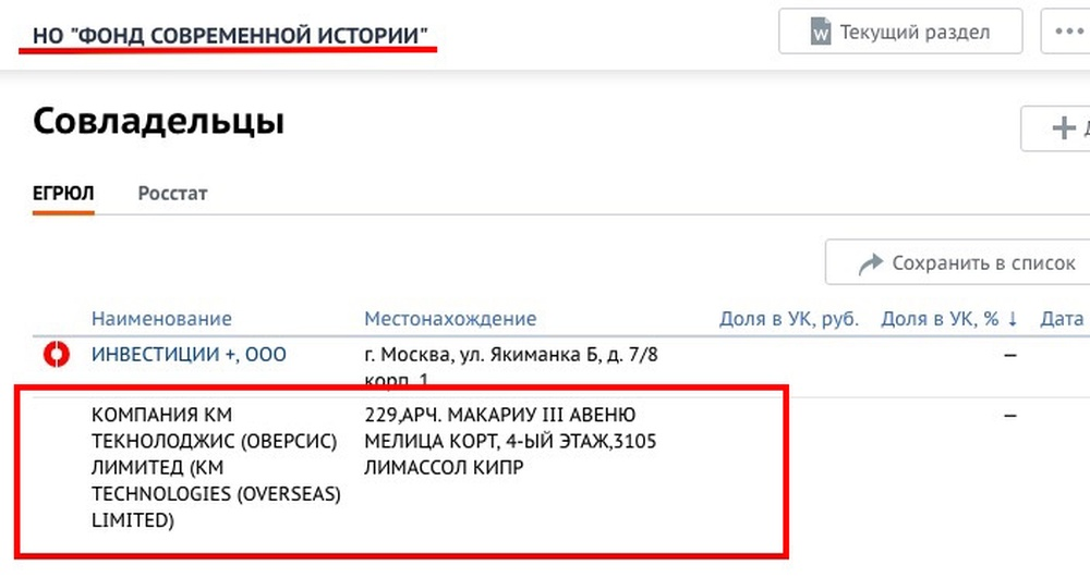 https://st.navalny.com/media/cache/a9/fd/a9fd14abd58a59a14da9c96a93c99c5a.jpg
