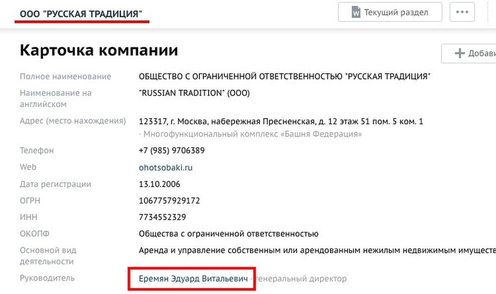 https://st.navalny.com/media/cache/b7/de/b7de3a7bf41e7896ba9b1d4fcc72449f.jpg