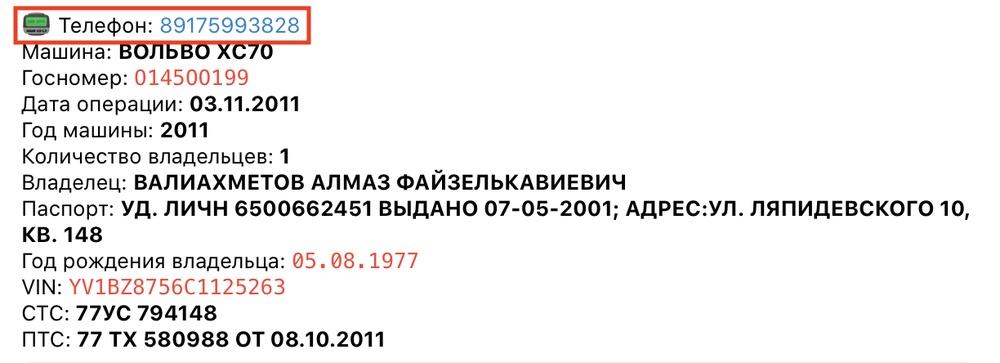 c90bc34572a9eae01e454593a27734a4 «Так устроена путинская система — Путин выбирает верного ему ворюгу и отправляет его пастись в регион, где тот ни разу не был»