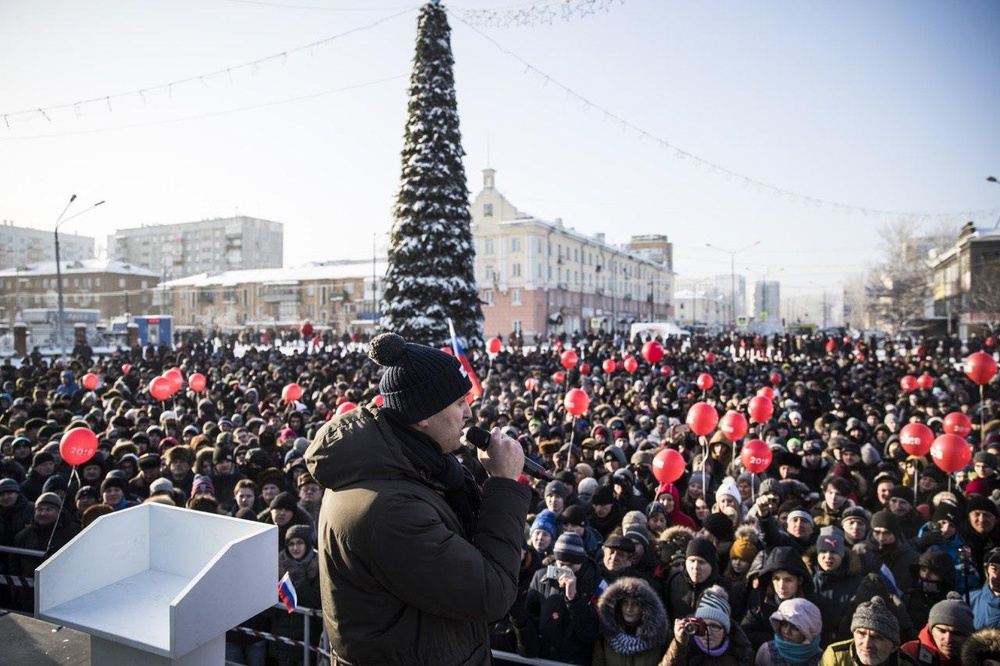Картинки по запросу митинг навального в новокузнецке