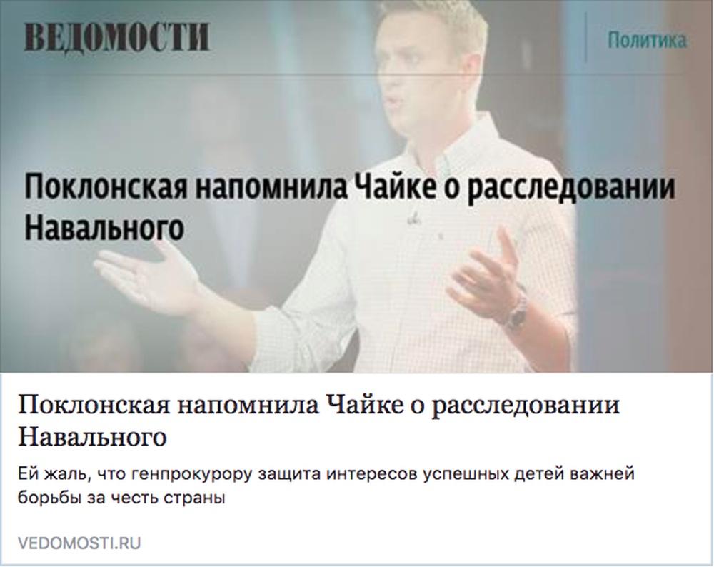 Газета чайка подать объявление ремонт трекотажа частные объявления