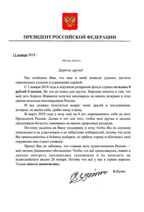https://st.navalny.com/media/cache/d1/0e/d10e260b5316acba5345a37e496eeea7.jpg