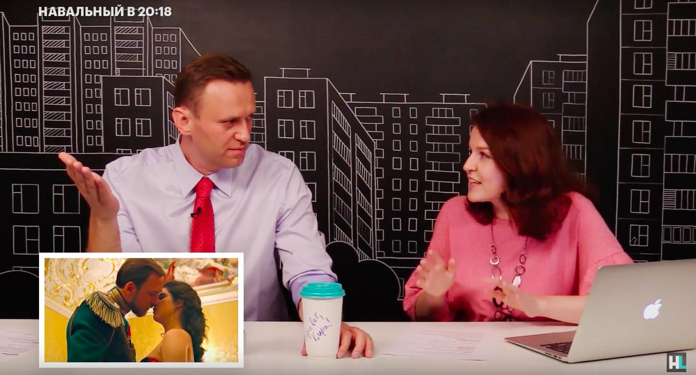 Алексей Навальный — Вчерашний эфир в новом формате. Нужны ваши отзывы